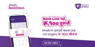 Bank link Khalti