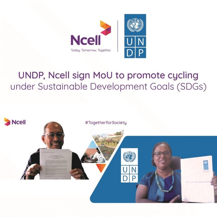 Ncell MoU UNDP