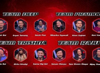 Voice of Nepal-3