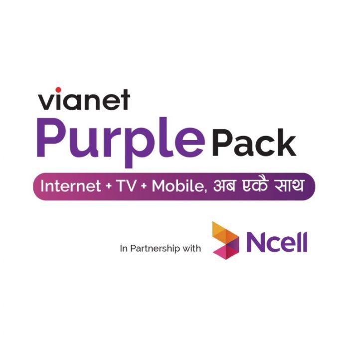 Vianet Purple Pack