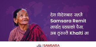 Samsara Remit